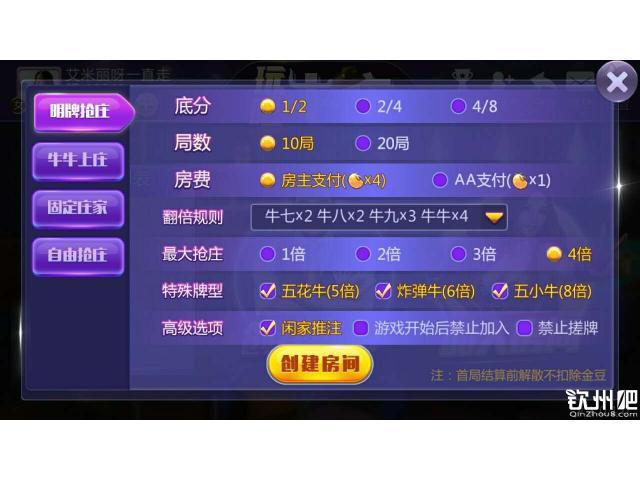 玩吧牛庄诚招手机棋牌馆主,兼职电话:17185618683