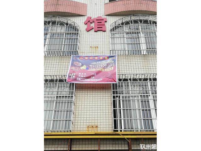 小郡肝串串香,火锅店电话:18897779773